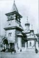 St.-John-Chrysostom-Church, Kiev.png
