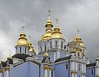 St. Michael's Monastery - Facade (Kiev, 2007) 01.jpg