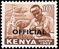 Stamp-kenya1964-wood-carving-official.jpeg