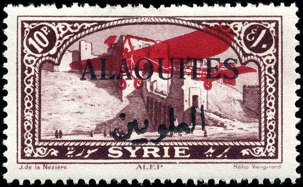 1920 Nebi Musa Riots: Franco-Syrian War