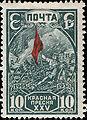 Stamp Soviet Union 1930 367.jpg