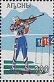 Stamp of Abkhazia - 1997 - Colnect 999793 - Biathlon.jpeg