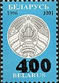 Stamp of Belarus - 2001 - Colnect 280984 - Black surcharge - 400 - and - 2001 - on stamp 136.jpeg