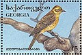 Stamp of Georgia - 1996 - Colnect 292417 - Yellowhammer Emberiza citrinella.jpeg