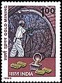 Stamp of India - 1980 - Colnect 526845 - Centenary Kolar Gold Fields - Gold Mining.jpeg