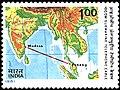 Stamp of India - 1981 - Colnect 208638 - IOCOM Submarine Telephone Cable.jpeg