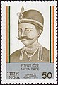 Stamp of India - 1984 - Colnect 545161 - Tatya Tope 1814-1859.jpeg