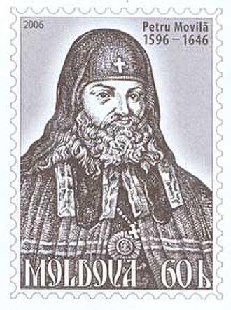Peter Mogila - Moldovan stamp