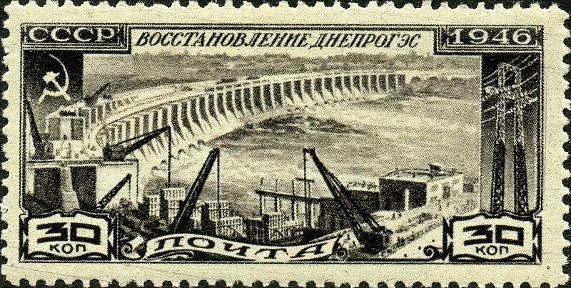 File:Stamp of USSR 1101.jpg