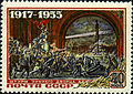 Stamp of USSR 1847.jpg