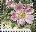Stamp of Ukraine s1657.jpg