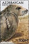 Stamps of Azerbaijan, 1997-477.jpg