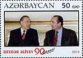 Stamps of Azerbaijan, 2013-1103.jpg