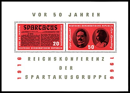 Stamps of Germany (DDR) 1966, MiNr Block 025.jpg