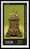 Stamps of Germany (DDR) 1975, MiNr 2058.jpg