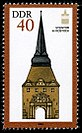 Stamps of Germany (DDR) 1984, MiNr 2871.jpg