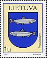 Stamps of Lithuania, 2007-10.jpg