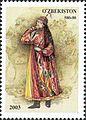 Stamps of Uzbekistan, 2003-32.jpg