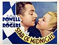 Star of Midnight lobby card.jpg