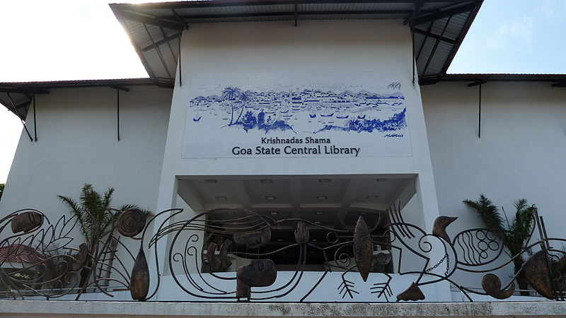 https://upload.wikimedia.org/wikipedia/commons/thumb/7/77/State_Central_Library_Goa_%28now%2C_the_Krishnadas_Shama_Central_Library%29_at_Panjim%2C_Goa%2C_India_01.jpg/800px-State_Central_Library_Goa_%28now%2C_the_Krishnadas_Shama_Central_Library%29_at_Panjim%2C_Goa%2C_India_01.jpg