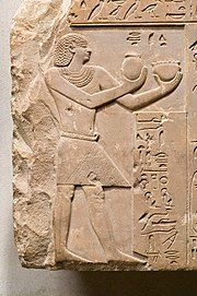 Begravelse af Intef II, udstillet på Metropolitan Museum of Art.