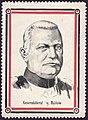 Stephan Krotowski - Generaloberst Karl von Bülow.jpg