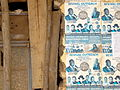 Still Life with Evangelical Posters - Kabale - Southwestern Rwanda.jpg