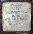 Stolperstein Duisburger Str 12 (Wilmd) Alex Helischkowski.jpg