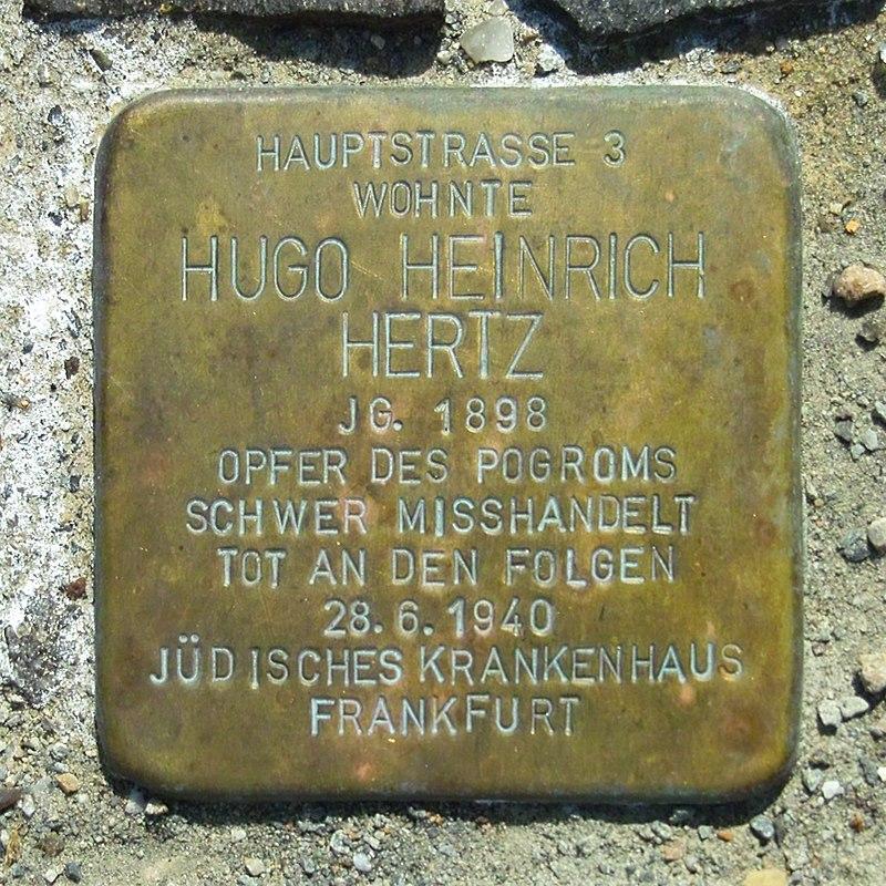 Stolperstein Hugo Heinrich Hertz Bonfeld 2019-04-01 SDIM9939.jpg