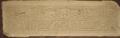 StoneReliefWithNameOfPepiI RosicrucianEgyptianMuseum.png