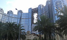 Studio City Macau.jpg