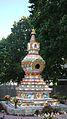 Stupa 9.8.10.jpg