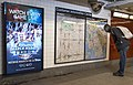 Subway Station Digital Advertising Screens (13251000543).jpg