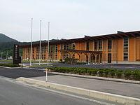 Sumita-cho new town hall.jpg