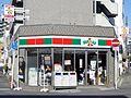 Sunkus Hankyu Nakatsu station's front store.jpg