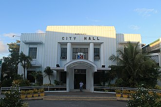 Surigao City - City Hall