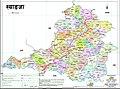 Syangja district vdc level.jpg