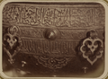 Syr-Darya Oblast. City of Turkestan. Beginning of the Inscription Bordering the Exterior of the Cauldron Located in the Tomb of Saint Sultan Akhmed Iassavi WDL3597.png