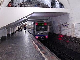 Taganskaya (Koltsevaya line) - Image: Taganskaya koltsevaya (Таганская кольцевая) (5421049733)