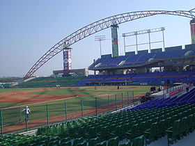 Taichung Intercontinental Baseball Stadium03.jpg