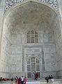 Taj Mahal, Agra views from around (43).JPG