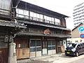 Tajimi onsen.jpg