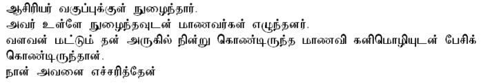 Tamil Language Wikiquote