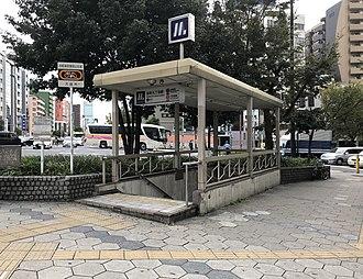 Tanimachi Kyūchōme Station - Station entrance (October 2018)