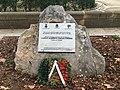 Targa commemorativa Dalla Chiesa.jpg