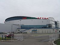 Tatneft Arena.jpg