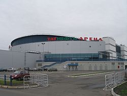 Kazakhstan Sports Palace