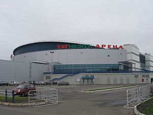 Turkvision Song Contest - TatNeft Arena in Kazan hosted the 2014 Contest.
