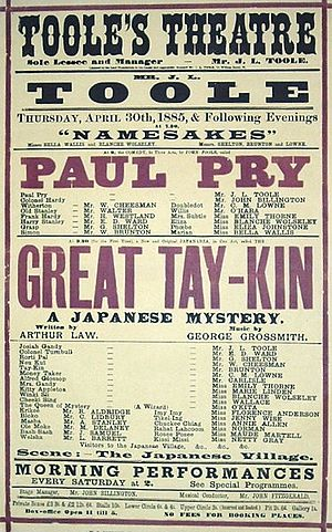 Folly Theatre - Poster for The Great Tay-Kin at the theatre in 1885
