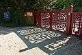Temple Bouddhiste @ Lac Dausmenil @ Bois de Vincennes @ Paris (29528107084).jpg